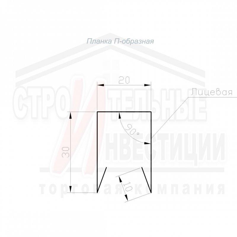 Планка П-бразная